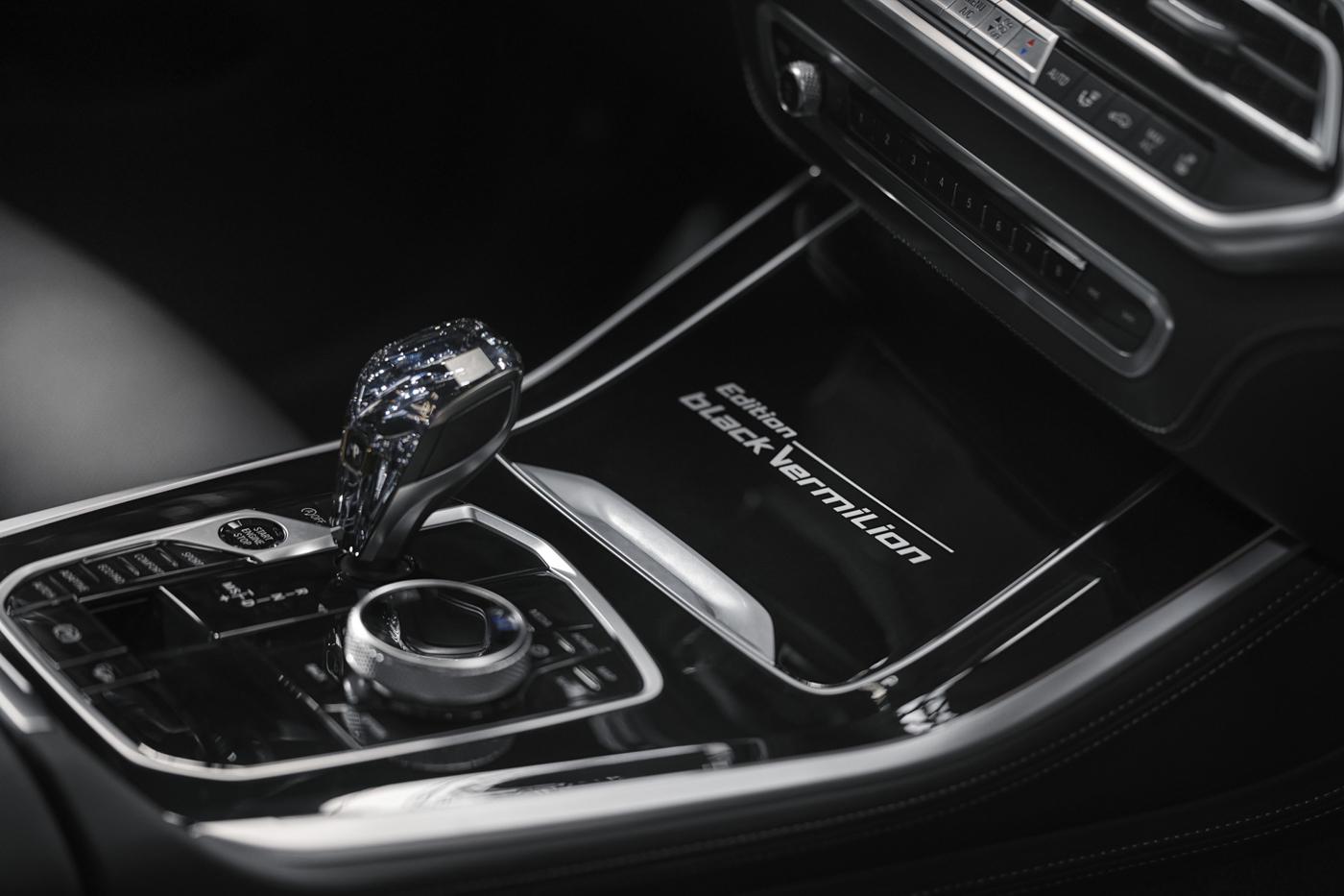 BMW Special Edition (12).JPG