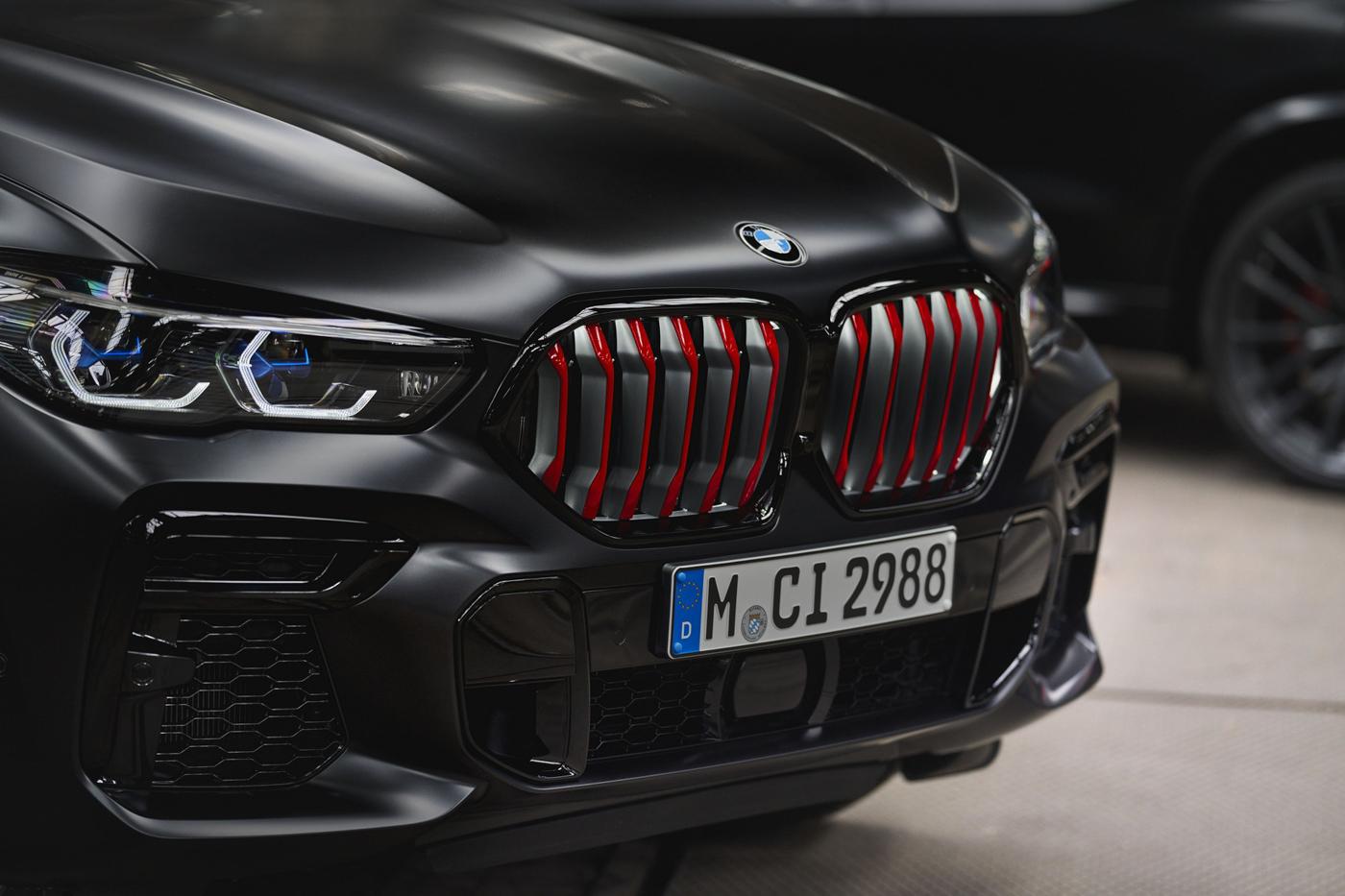 BMW Special Edition (15).JPG