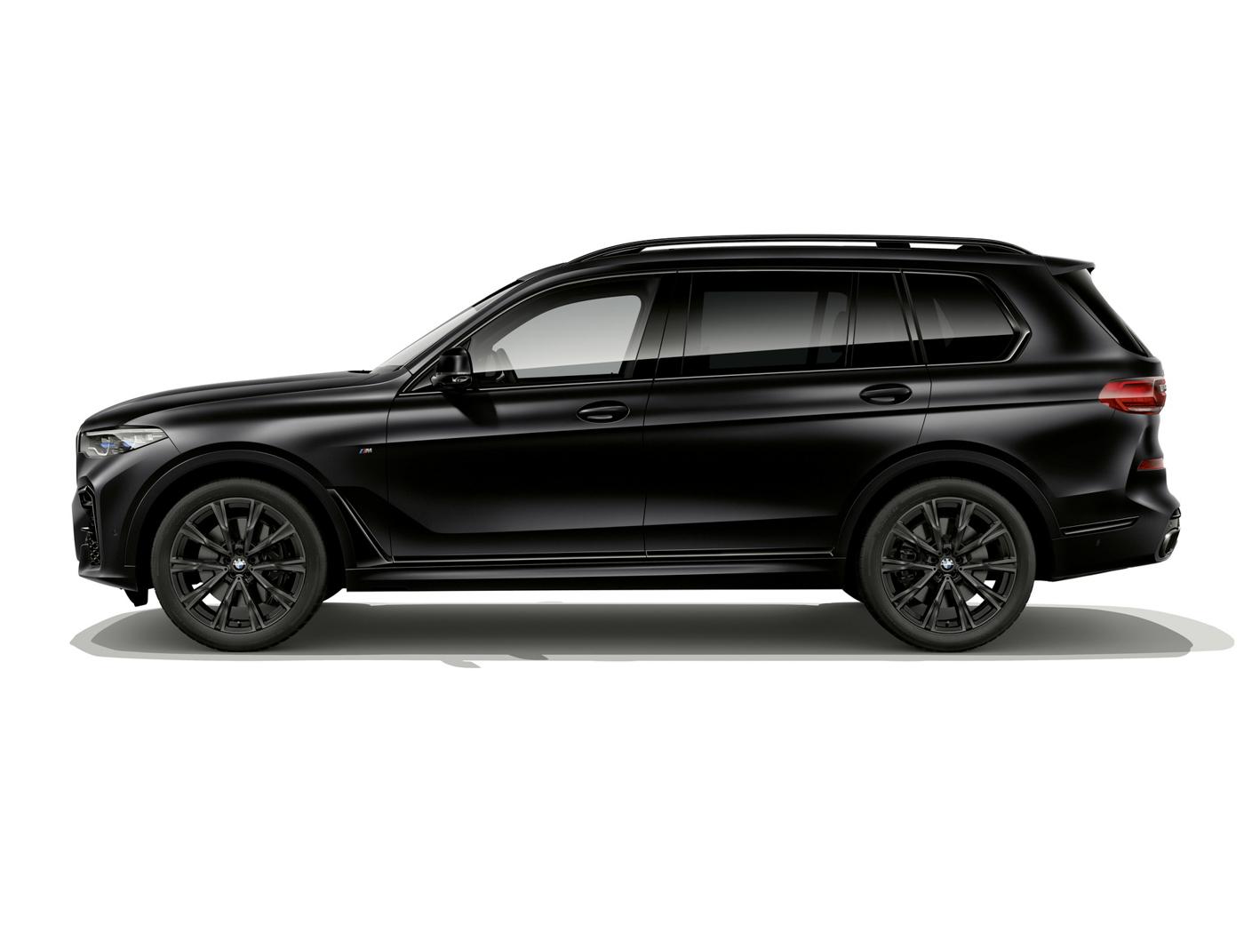 BMW Special Edition (2).JPG