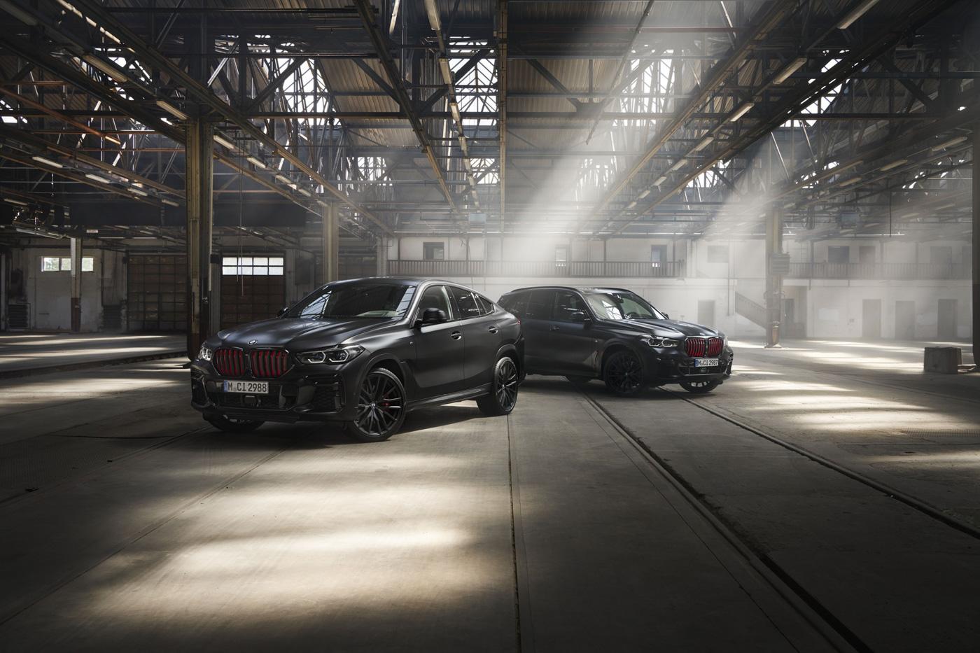 BMW Special Edition (20).JPG