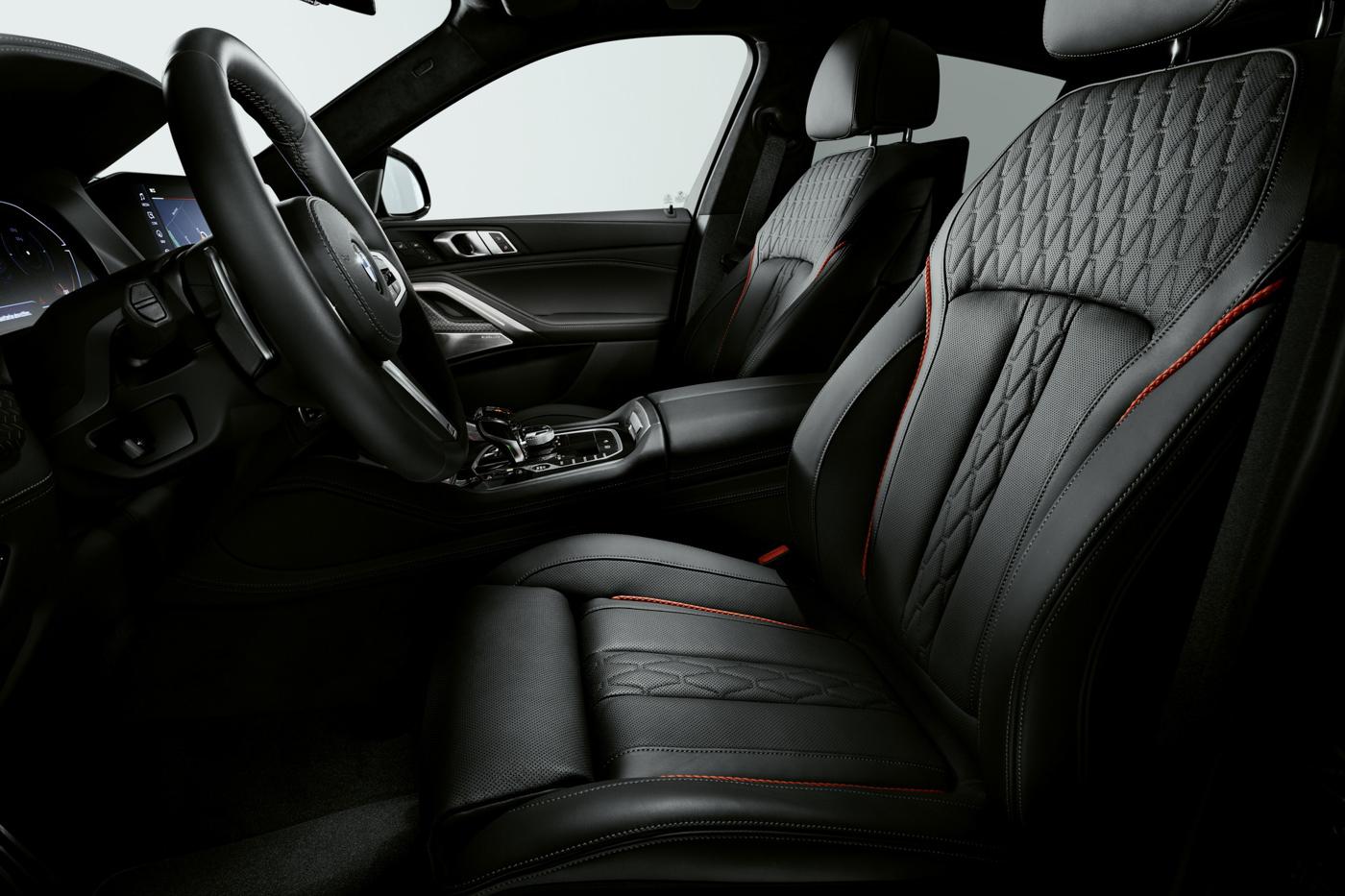 BMW Special Edition (5).JPG