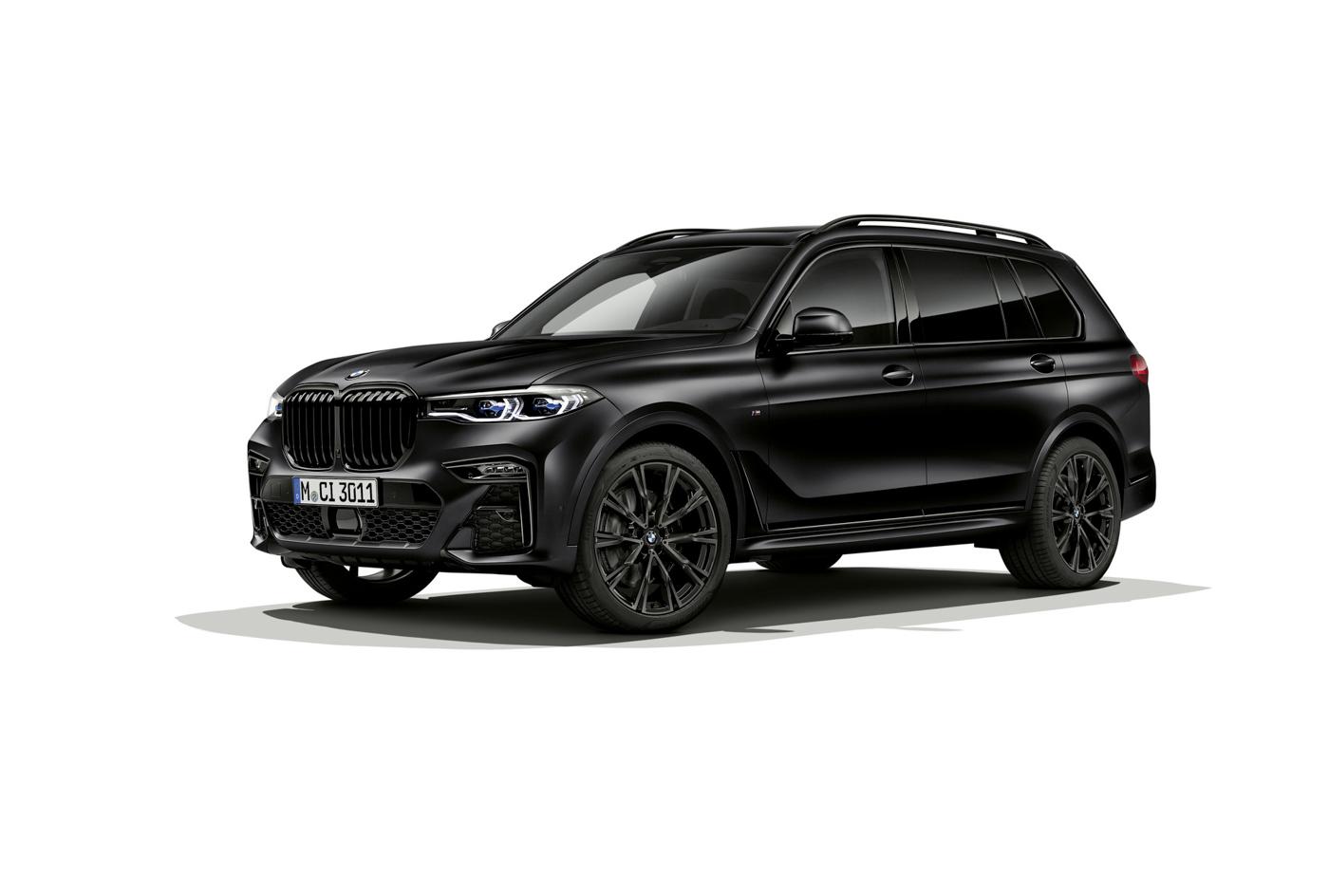 BMW Special Edition (6).JPG