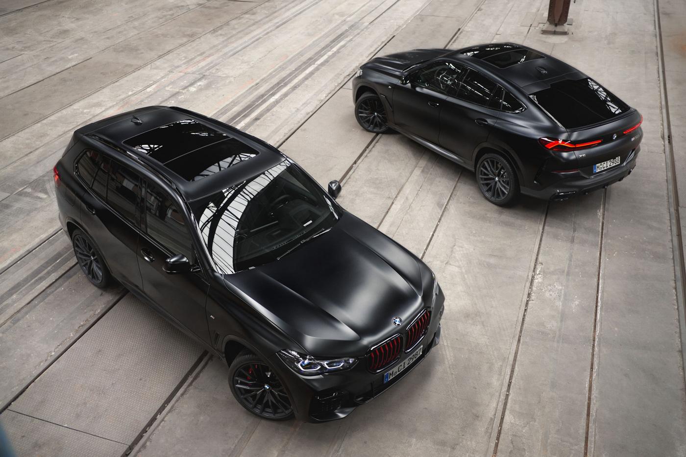 BMW Special Edition (7).JPG