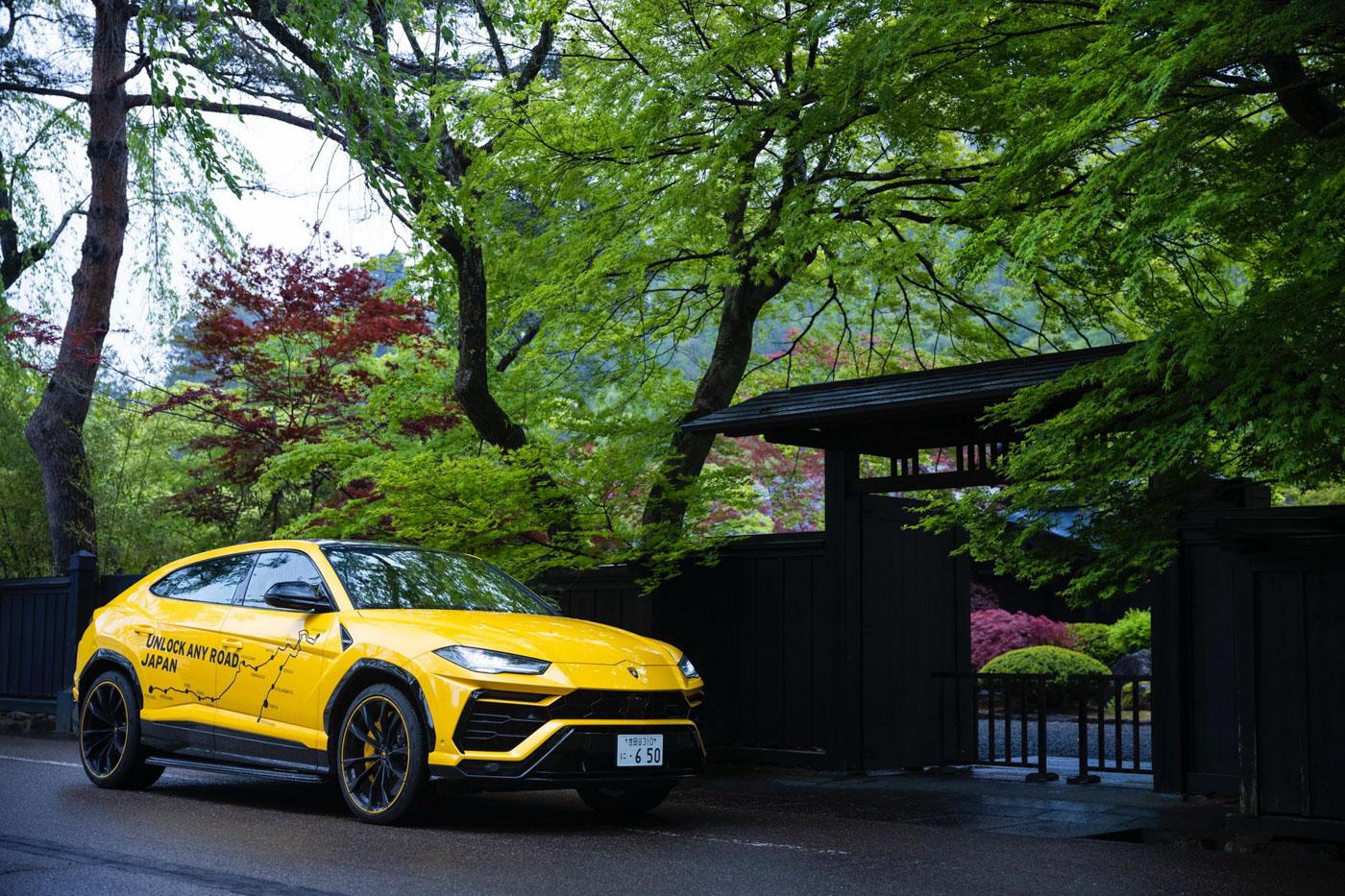 Bộ-đôi-Lamborghini-Urus-vượt-hơn-6.500-km-trong-hành-trình-xuyên-Nhật-Bản (17).jpg