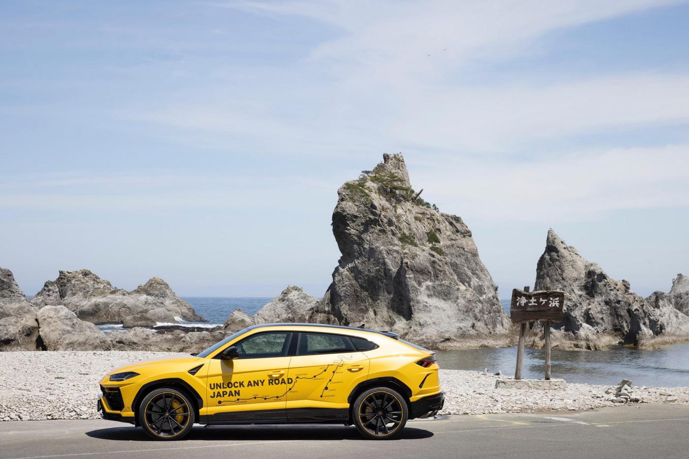 Bộ-đôi-Lamborghini-Urus-vượt-hơn-6.500-km-trong-hành-trình-xuyên-Nhật-Bản (25).jpg
