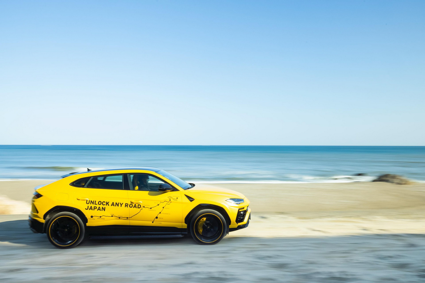 Bộ-đôi-Lamborghini-Urus-vượt-hơn-6.500-km-trong-hành-trình-xuyên-Nhật-Bản (28).jpg