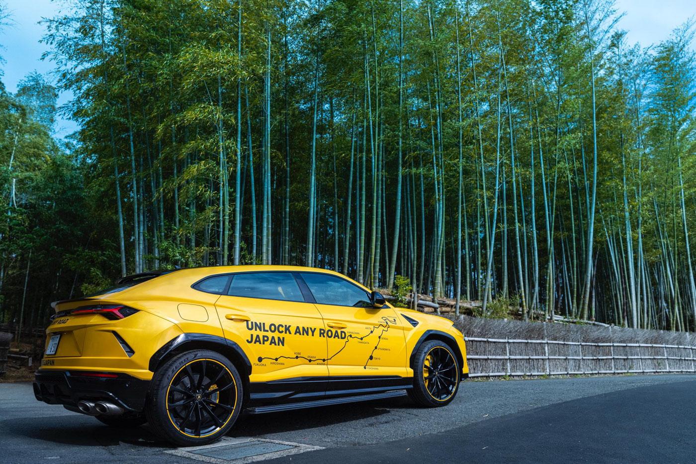 Bộ-đôi-Lamborghini-Urus-vượt-hơn-6.500-km-trong-hành-trình-xuyên-Nhật-Bản (32).jpg