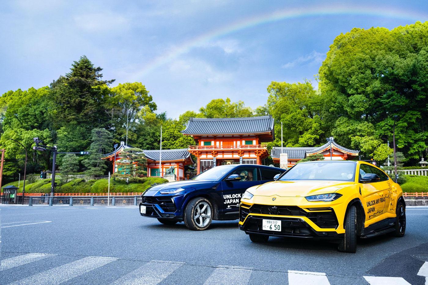 Bộ-đôi-Lamborghini-Urus-vượt-hơn-6.500-km-trong-hành-trình-xuyên-Nhật-Bản (34).jpg