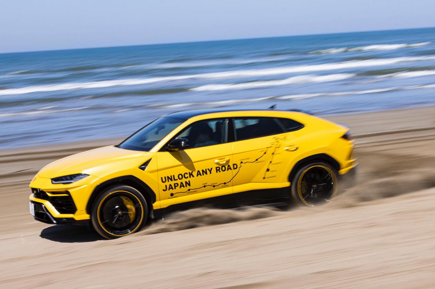 Bộ-đôi-Lamborghini-Urus-vượt-hơn-6.500-km-trong-hành-trình-xuyên-Nhật-Bản (36).jpg