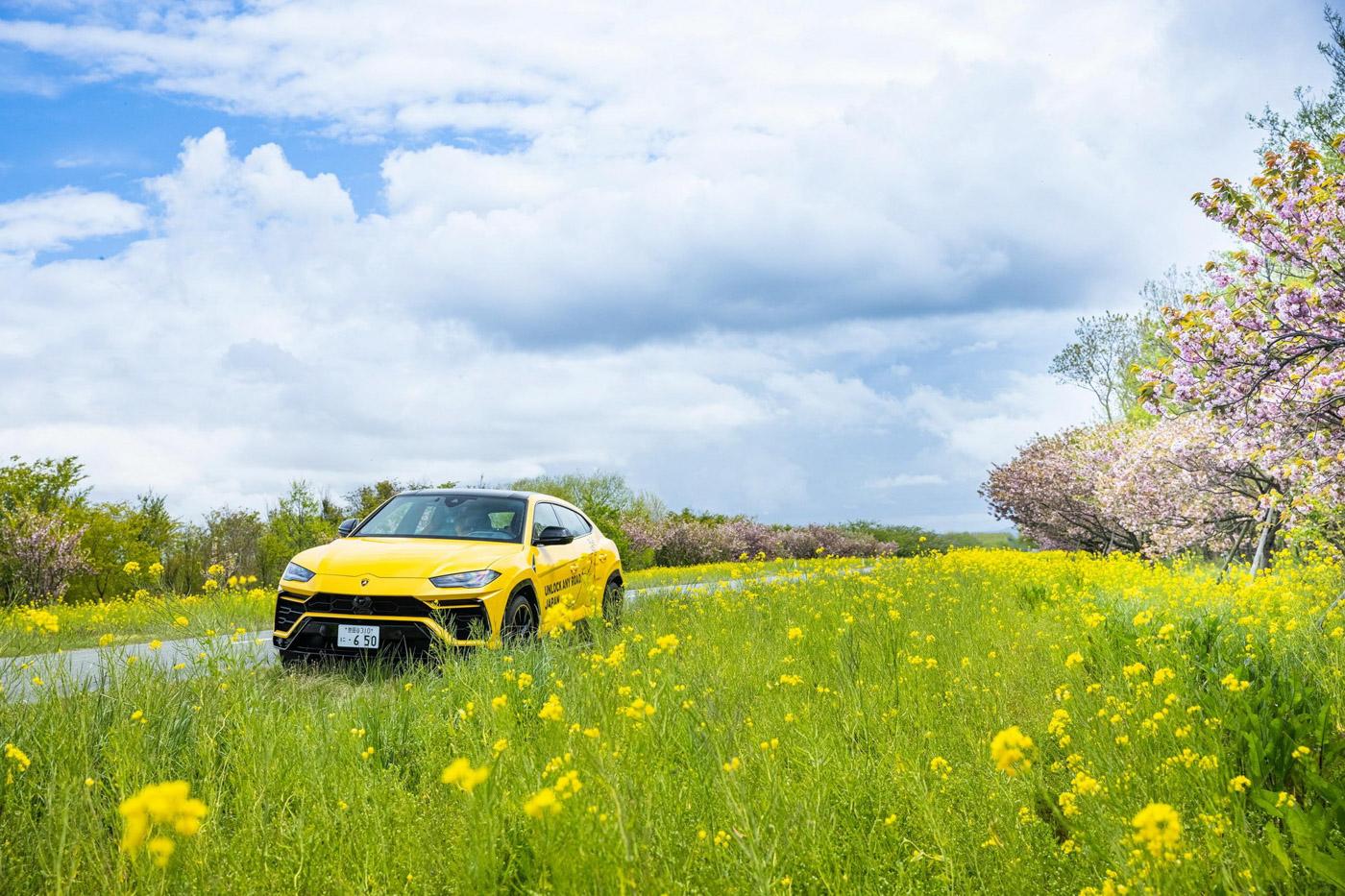 Bộ-đôi-Lamborghini-Urus-vượt-hơn-6.500-km-trong-hành-trình-xuyên-Nhật-Bản (37).jpg