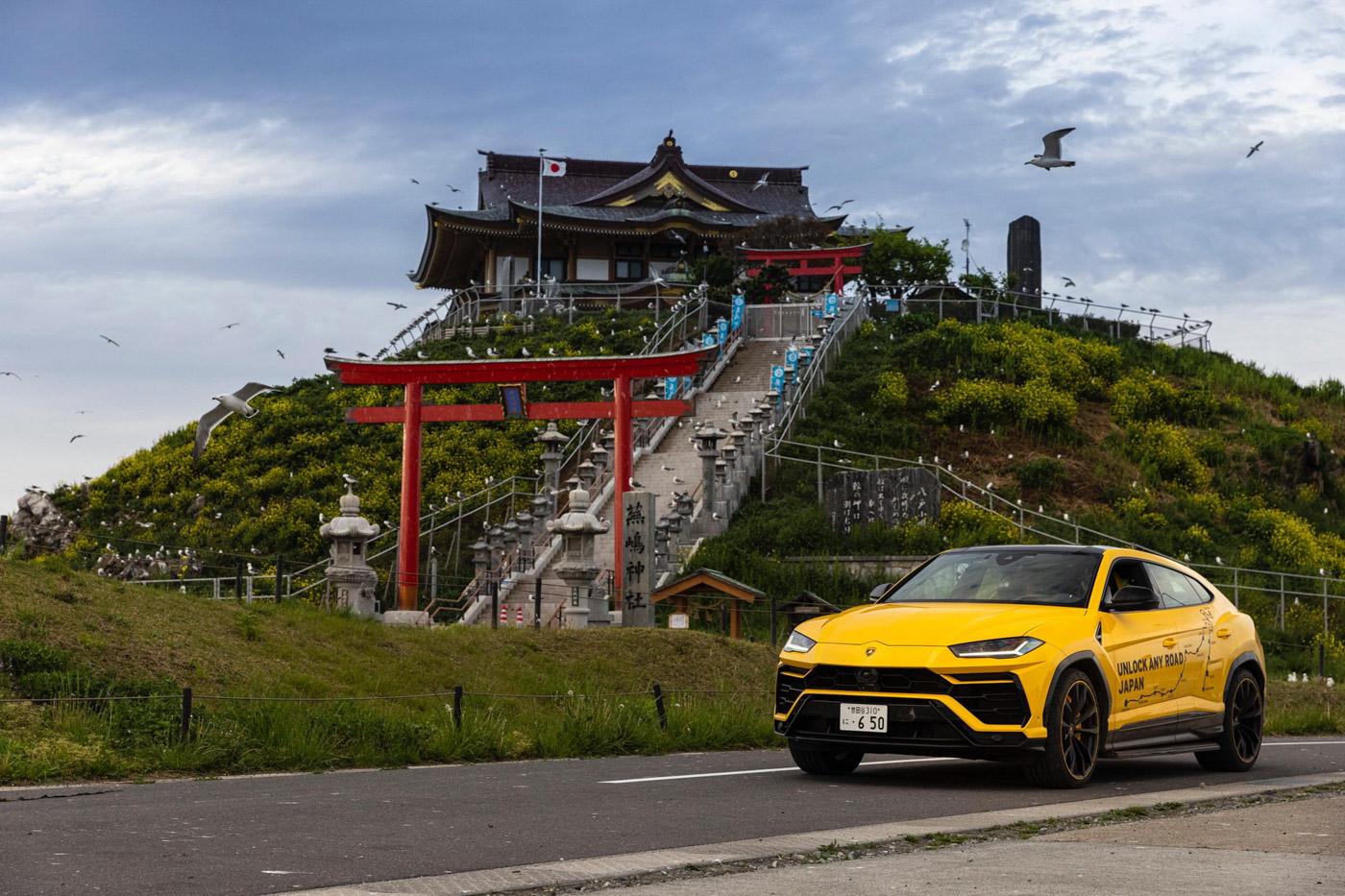 Bộ-đôi-Lamborghini-Urus-vượt-hơn-6.500-km-trong-hành-trình-xuyên-Nhật-Bản (39).jpg