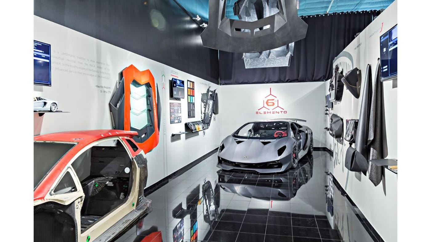 Lamborghini Carbon Composite (7).JPG