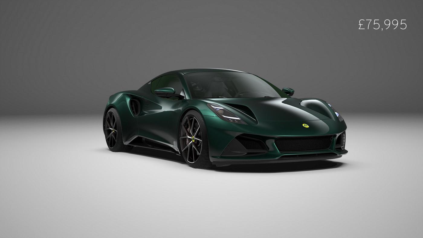 Lotus Emira V6 (1).JPG