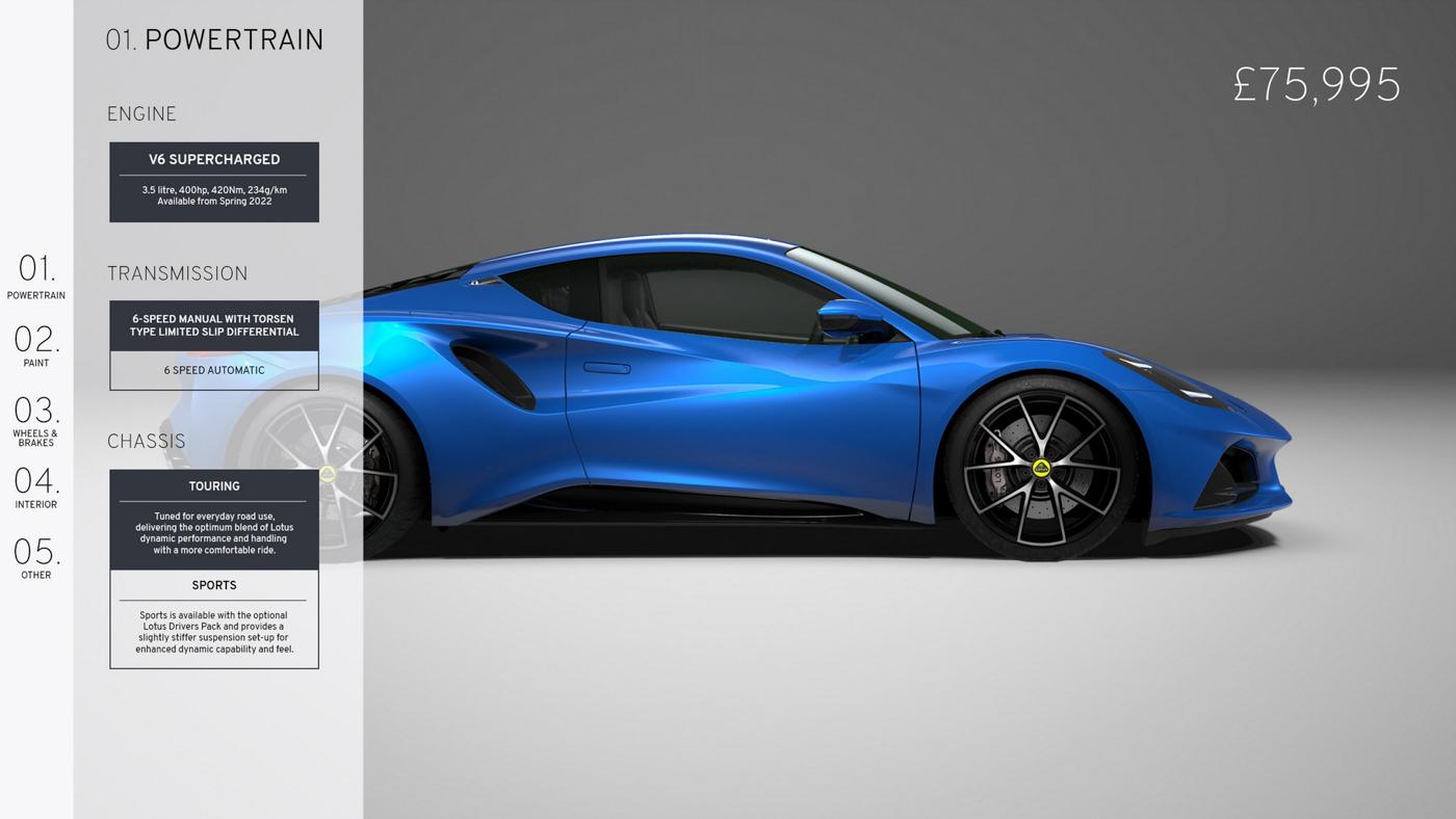 Lotus Emira V6 (11).JPG